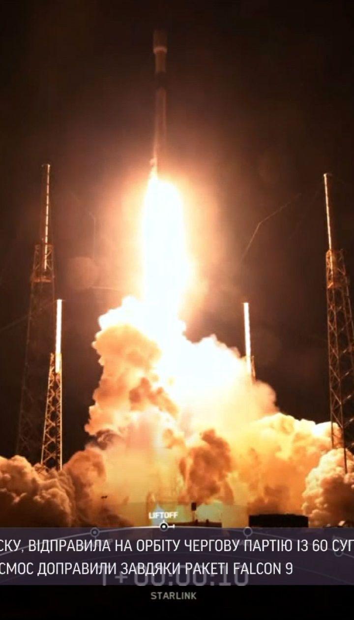 """""""SpaceX"""" отправила на орбиту очередную партию спутников"""