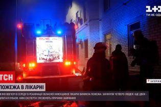 В пожаре в инфекционной больнице погибли трое больных и врач