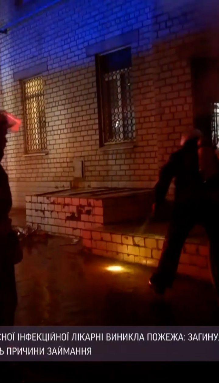 Трагедія у лікарні в Запоріжжі: у приміщеннях не було системи пожежогасіння