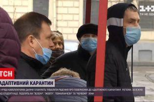 Карантин в Україні триватиме до 30 квітня - і ця дата ще не кінцева