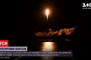 SpaceX отправила на орбиту 6 десятков спутников, которые должны обеспечить Интернет-связь