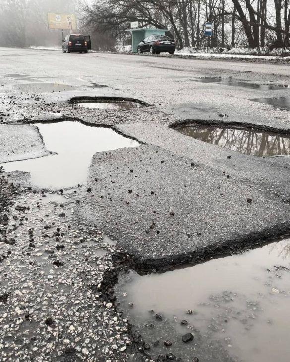 Харків-Київ, ями на дорозі