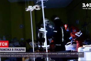В Запорожье горела инфекционная больница - четыре человека погибли