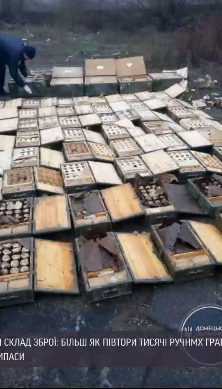 У Маріуполі правоохоронці знайшли гігантський склад бойової зброї та боєприпасів