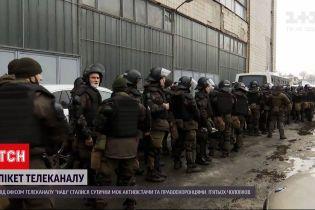 """Активісти вимагають закрити телеканал """"НАШ"""" через проросійські погляди"""