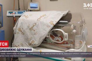 У Львові лікарям вдалося врятувати недоношену дівчинку, в мами якої був COVID-19