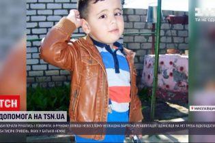 Остановка сердца и две комы - мальчик из Николаевской области нуждается в специализированной реабилитации