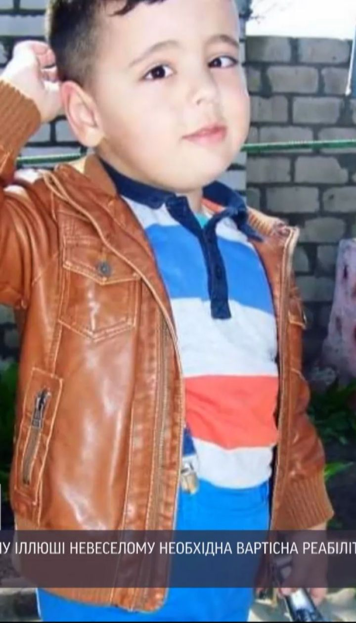 Зупинка серця та дві коми – хлопчик з Миколаївської області потребує спеціалізованої реабілітації