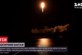 Космический груз: компания SpaceX отправила на орбиту партию спутников