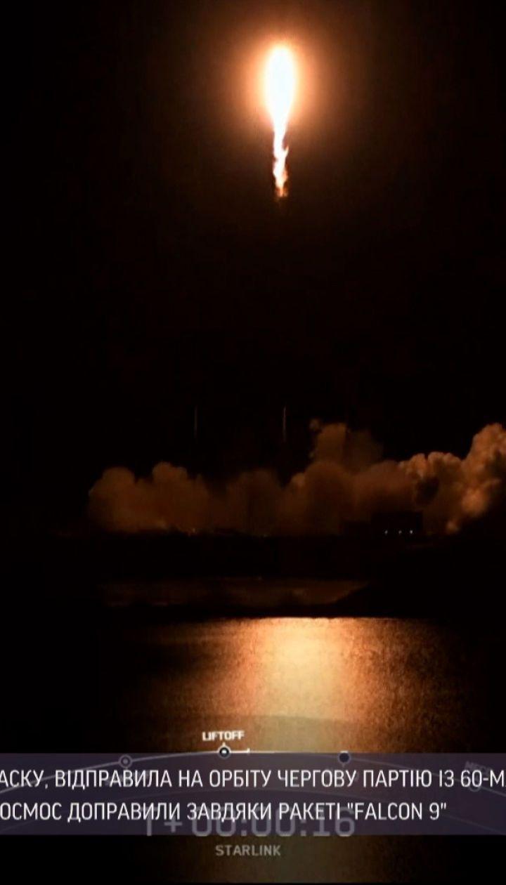 Космічний вантаж: компанія SpaceX відправила на орбіту партію супутників