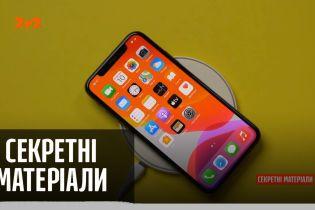 """Как iPhone в кармане может убить своего владельца – """"Секретные материалы"""""""