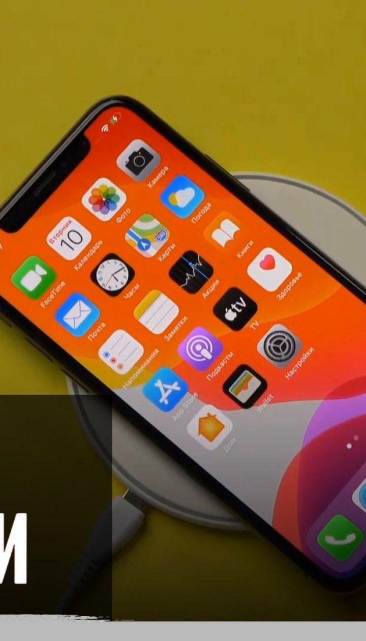 """Як iPhone у кишені може вбити свого власника – """"Секретні матеріали"""""""