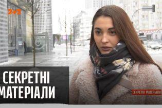"""В Україні з'явиться власний Нью-Йорк – """"Секретні матеріали"""""""