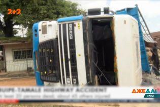 В Гані у масштабній аварії загинули два десятки людей
