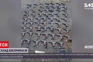 Понад тисяча гранат та десятки пістолетів – у Маріуполі викрили незаконний склад зброї