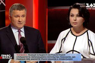 """Аваков: """"Медведчук будет отвечать за свою историческую позицию"""""""