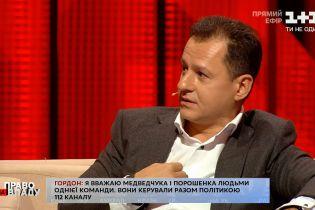 """""""Вопрос политической выгоды"""": Батенко прокомментировал наложение санкций на три телеканала"""