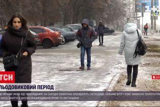В Украину снова идет похолодание