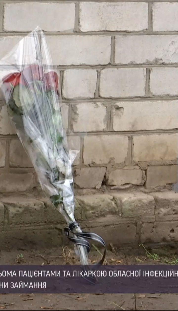 В Запорожье - День траура по погибшим в пожаре в инфекционной больнице