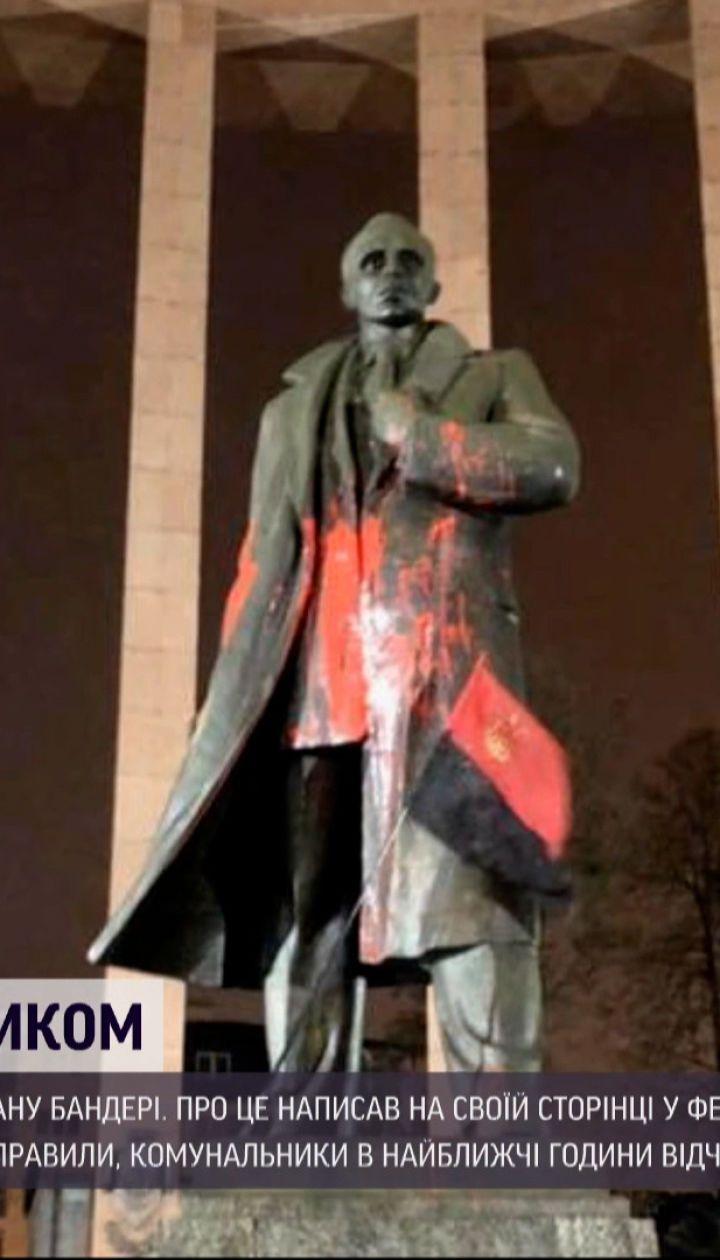У Львові пам'ятник Степану Бандері облили червоною фарбою