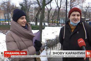 Снять маску и обнять бабушку: какие карантинные ограничения надоели украинцам