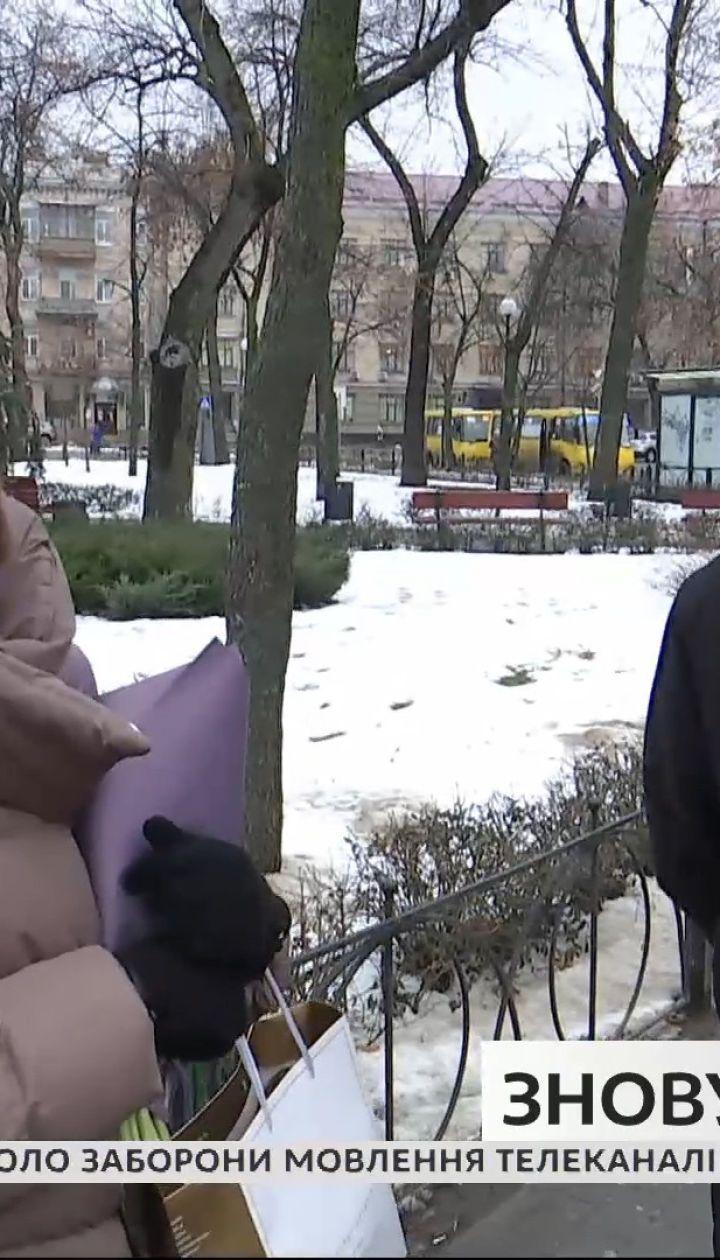 Зняти маску та обійняти бабусю: які карантинні обмеження набридли українцям