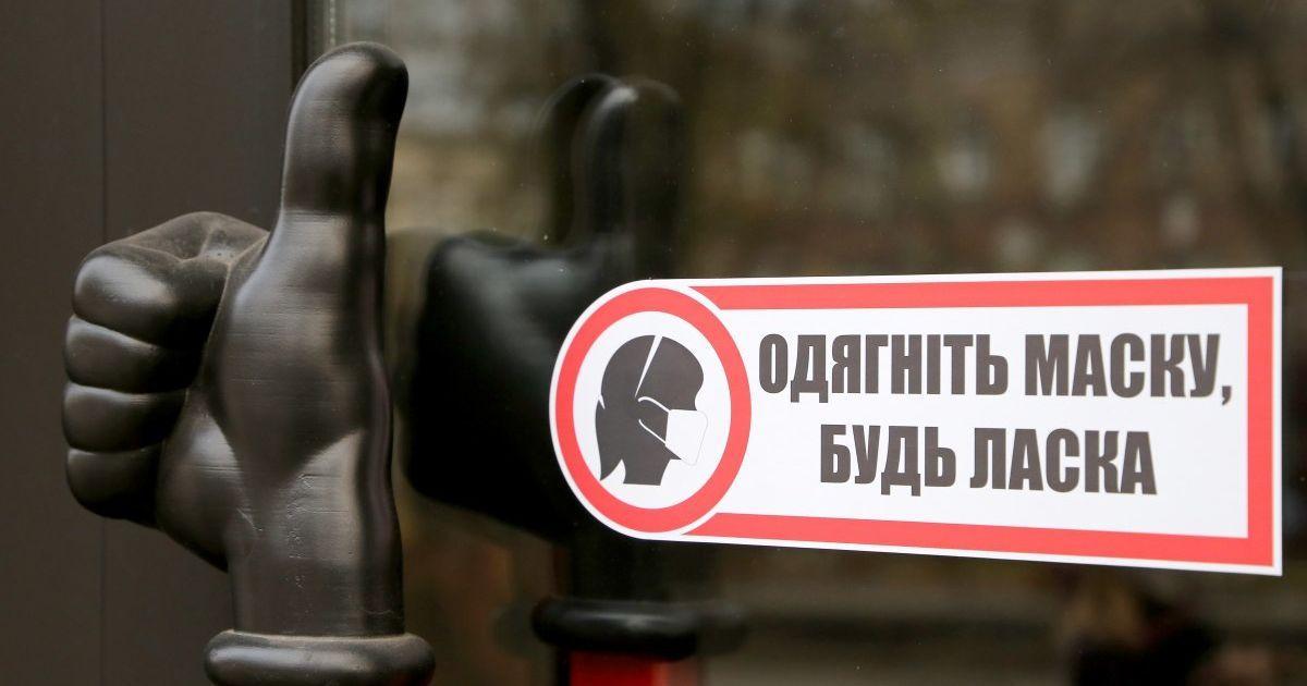 Нова модель адаптивного карантину в Україні сприятиме економічному відновленню – Шмигаль