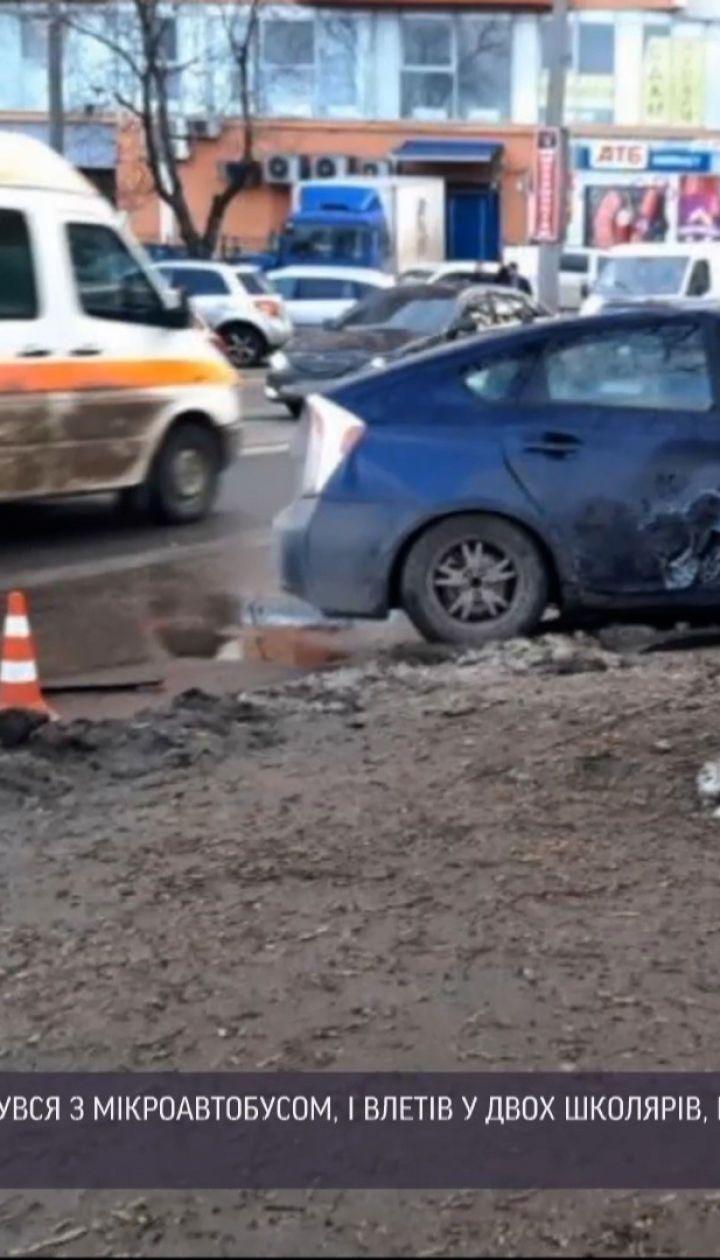 В Одесі внаслідок ДТП двоє школярів опинилися в лікарні
