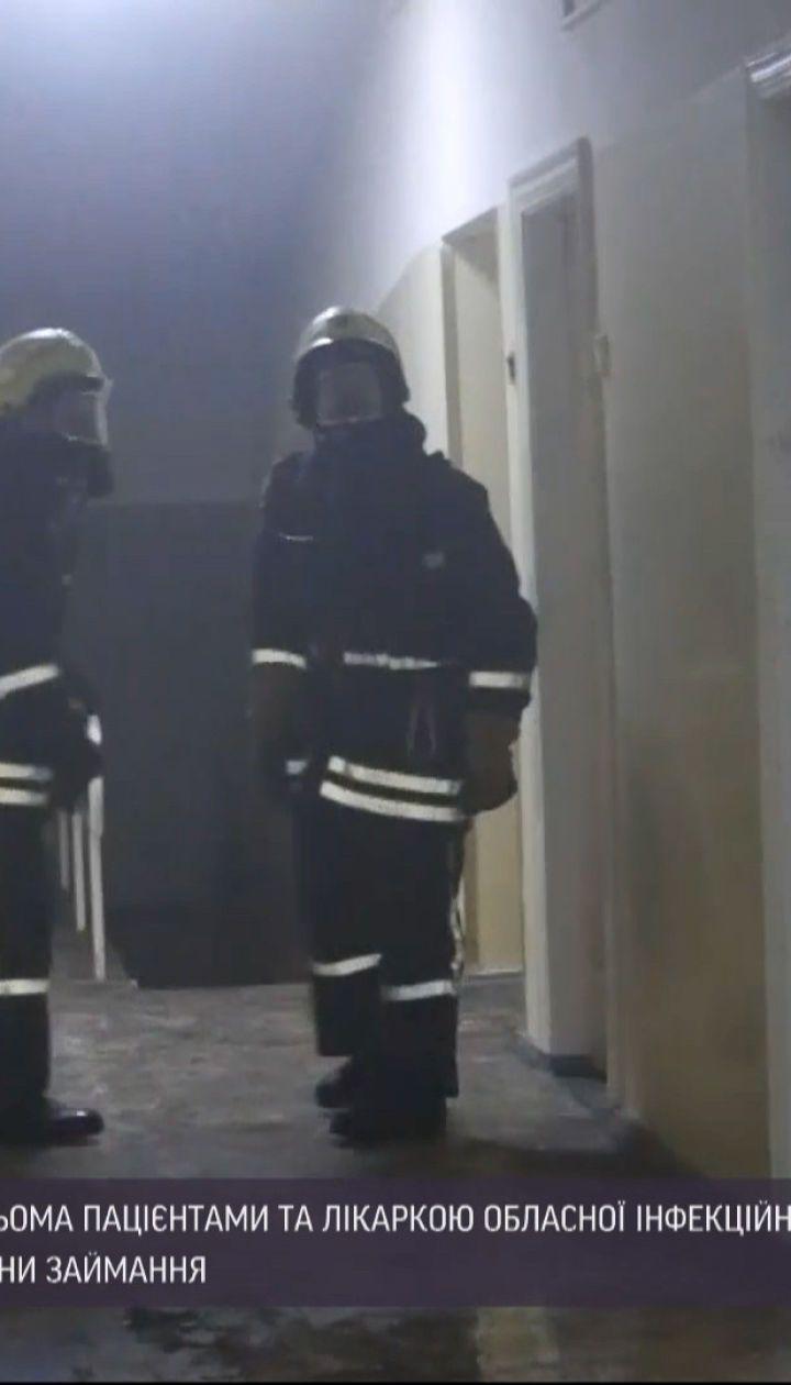 Пожар в Запорожье: в каком состоянии пострадавшие и как будут восстанавливать больницу