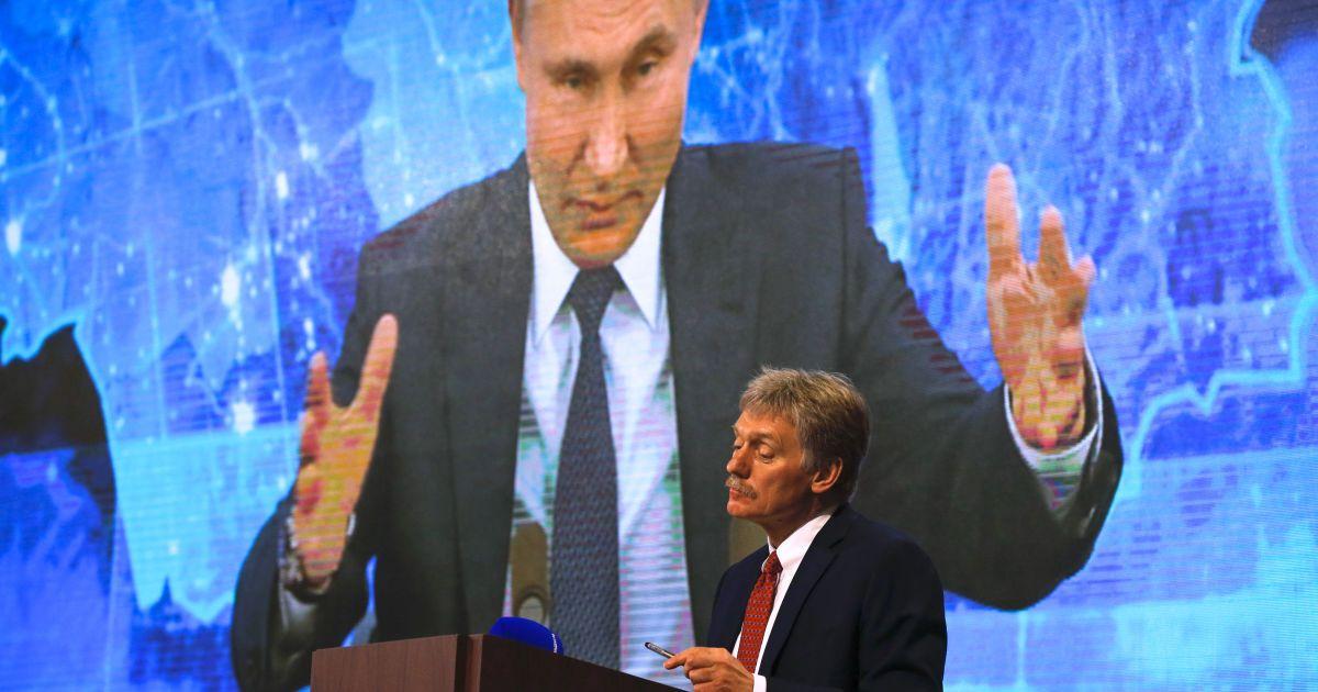 Пескову привиделась внешняя угроза: советует Беларуси и РФ быть начеку