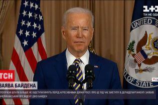 Заявление Байдена: США будут возвращать мировое лидерство
