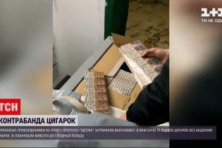 Украинские пограничники задержали грузовик с 70 ящиками сигарет без акцизных марок