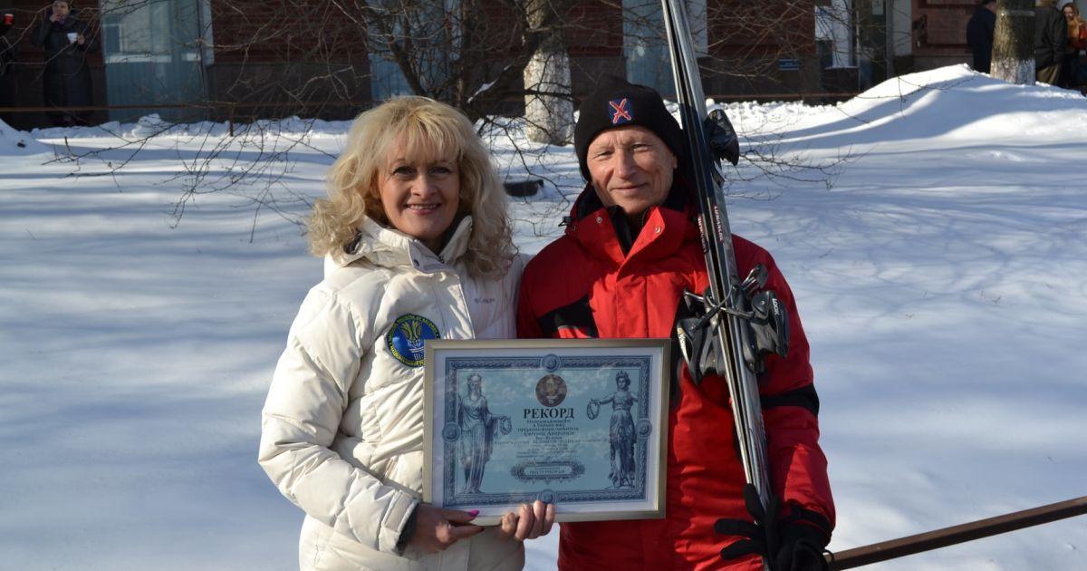 87-летний горнолыжник-любитель установил рекорд Украины в Буковеле