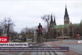 Новости Украины: во Львове разыскивают хулиганов, которые облили памятник Бандере краской