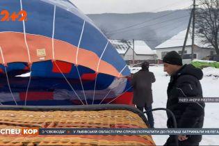 На воздушном шаре через Карпаты: львовяне осуществили рекордное путешествие всего за три часа
