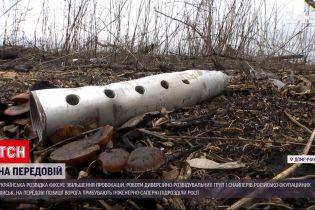 Новини України: на передові позиції ворога прибули інженерно-саперні підрозділи Росії