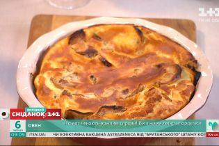Простой рецепт на выходные: готовим яблочный пирог по-нидерландски
