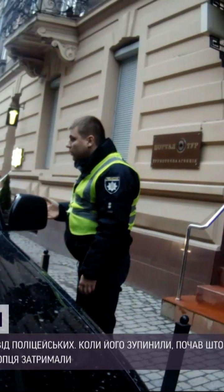 Новости Украины: во Львове нетрезвый водитель набросился на патрульных при задержании