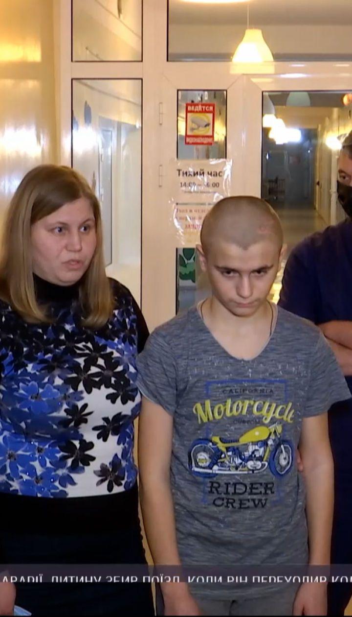 Новини України: 11-річного хлопчика, якого збив потяг у Дніпропетровській області, врятували лікарі