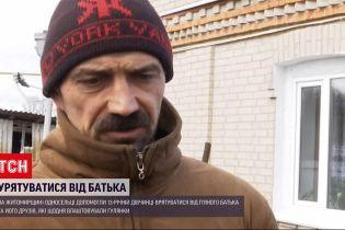Новости Украины: почему в Житомирской области 13-летняя дочь сбежала от отца- одиночки