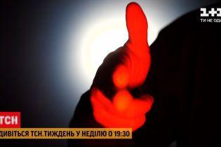 ТСН.Тиждень покажет, позволят ли украинцам свободно владеть пистолетами