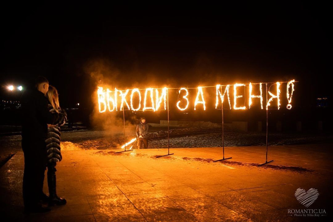Валерій Бондар і Даря Савіна_4