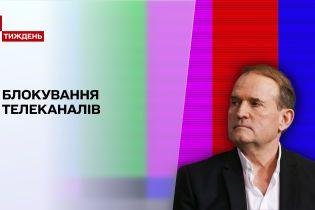 Новости недели: законно ли заблокировали три украинских телеканала