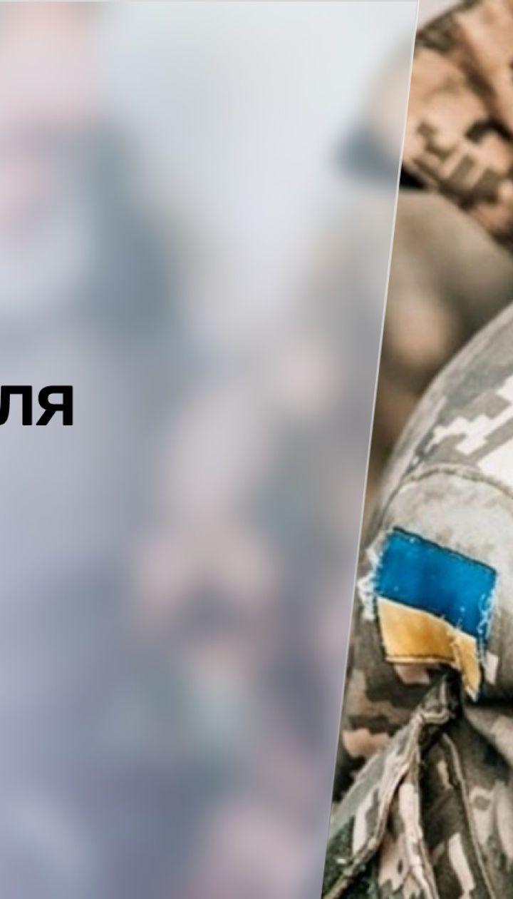 Новости недели: двоих украинцев разорвало неизвестной взрывчаткой