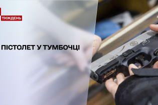 Новини тижня: що думають українці про можливість вільно купити собі пістолет