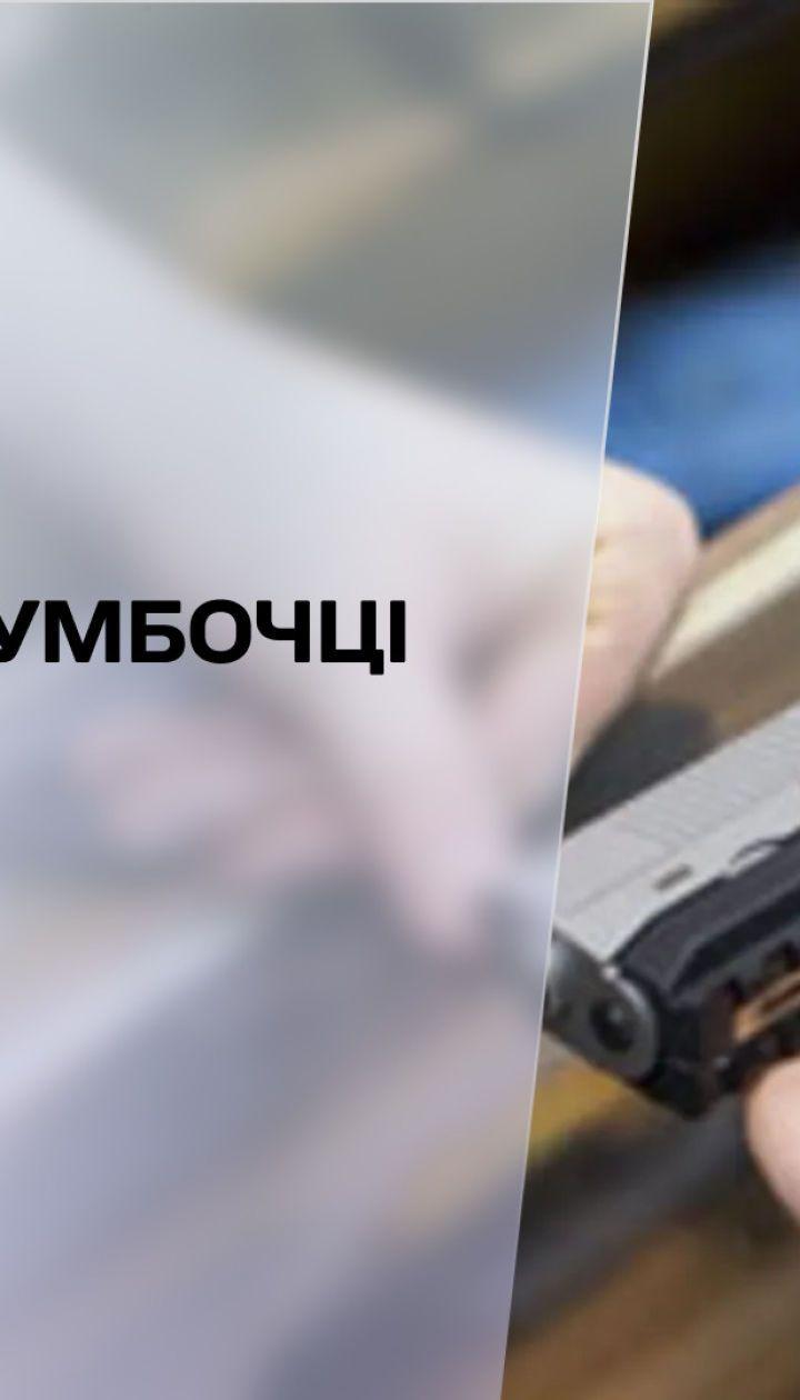 Новости недели: что думают украинцы о возможности свободно купить себе пистолет
