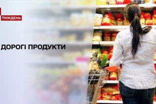 Новости недели: почему подорожали продукты в украинских супермаркетах