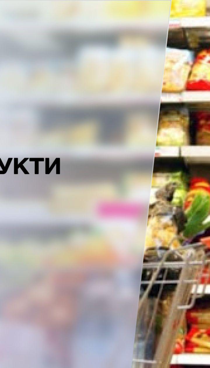 Новини тижня: чому подорожчали продукти в українських супермаркетах