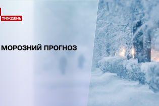 Новини тижня: до якої погоди готуватися українцям вже відзавтра