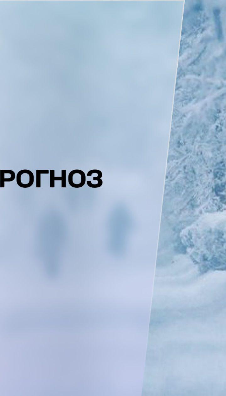 Новости недели: к какой погоде готовиться украинцам уже с завтрашнего дня